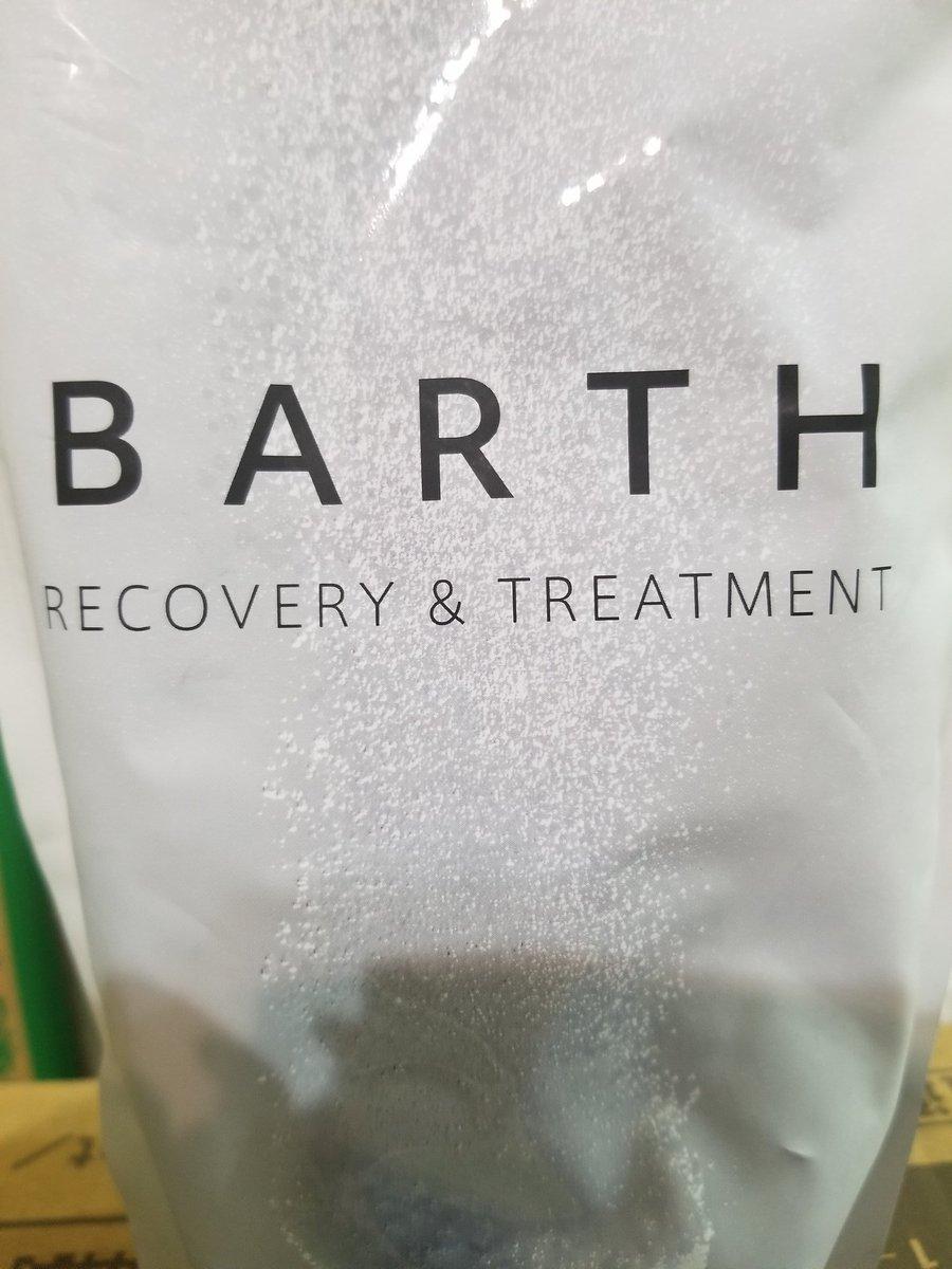 届きました!🛁*。 これ1回お試しで使ってからお気に入りの入浴剤! 肌荒れしないんだよねー助かる!  ただ、これ、誰からか分からないの(´・ω・`) 怒らないから0点にしないから名乗り出て🙏 https://t.co/Ovh6hCNLuQ