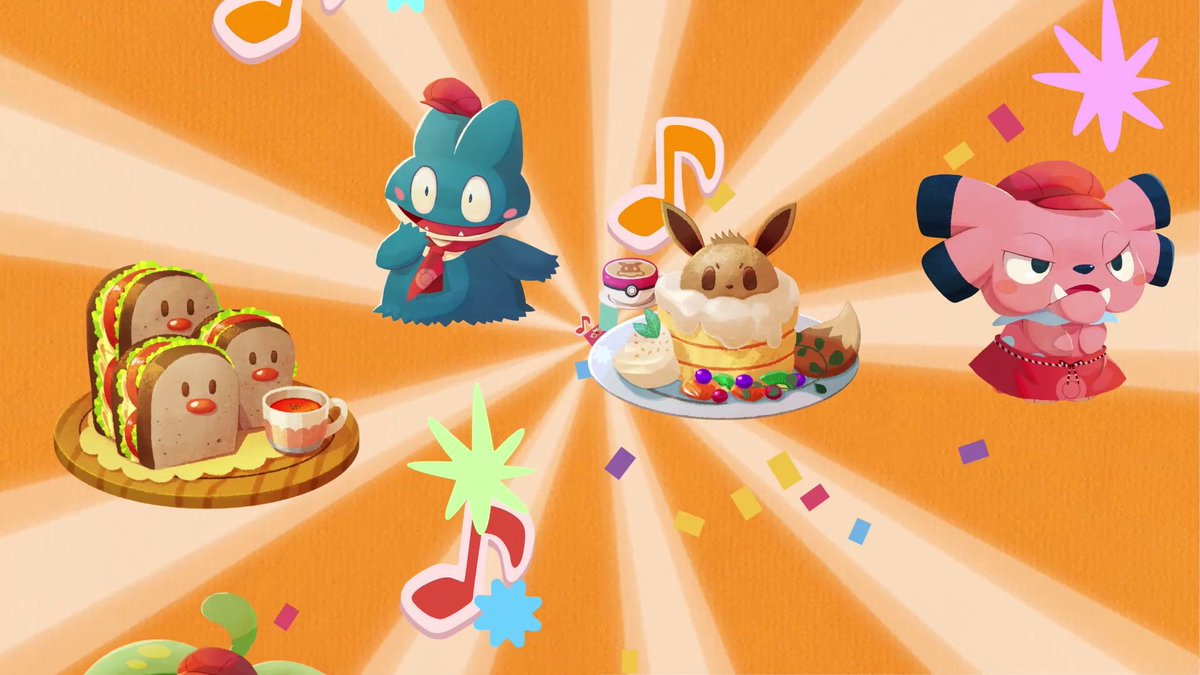 🍲 Linking icons is just like stirring a pot! Download #PokemonCafeMix for free: bit.ly/31Y2E0K