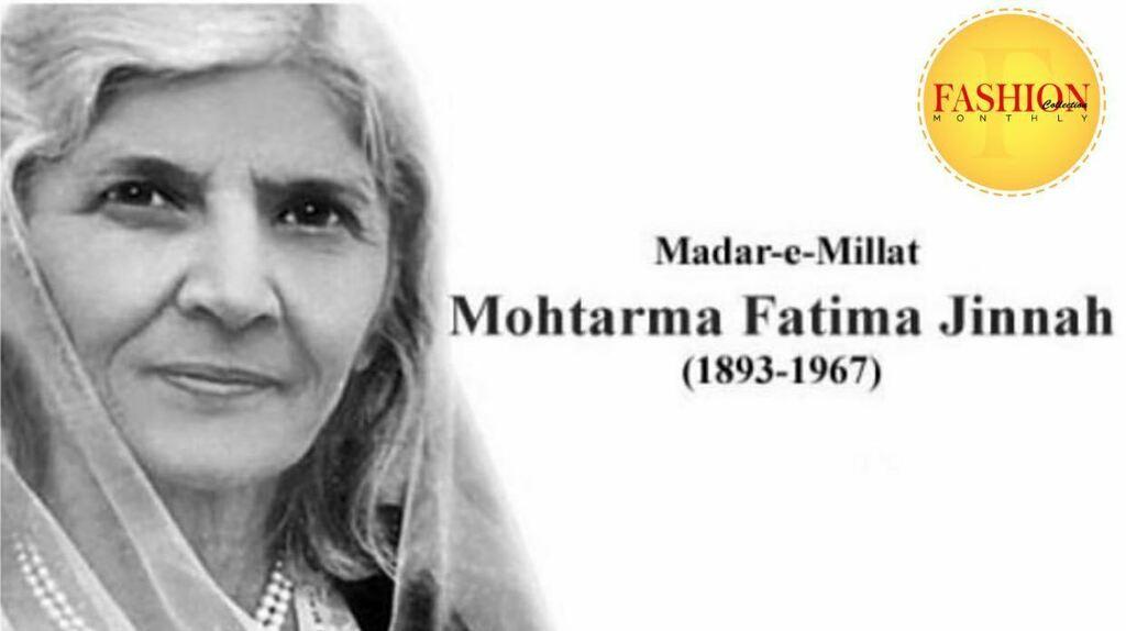 Remembering Mohtarma Fatima Jinnah on her 53rd death anniversary. . . #Fcmag #thursday #death #July #fatima #jinnah #showbiz #instagood #livelife #pakistani https://t.co/F5firL9voA https://t.co/gjnpC40Hn4