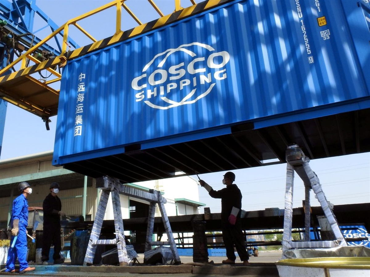 Cosco Shipping colaborará en plataforma #blockchain con filial de #Alibaba, Ant Financial Group  @COSCOSHIPPING @COSCOSHPGLines @AlibabaGroup @ants_inc https://t.co/977jZHLX48 https://t.co/IJaSH9ScbC