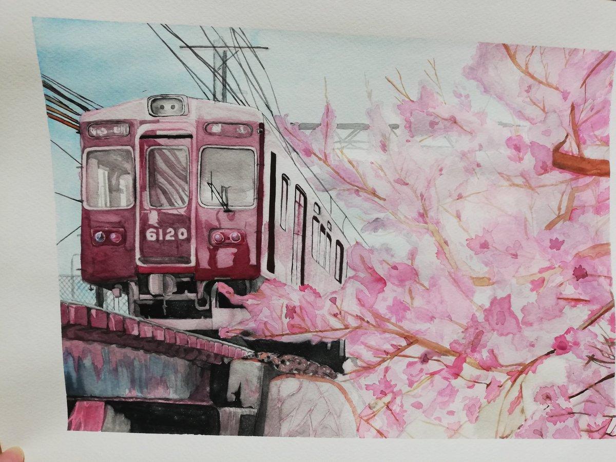 水彩画描いてみました。桜が少し雑になってしまいました…#水彩画#イラスト#イラスト好きな人と繋がりたい #アナログ絵描きさんと繋がりたい
