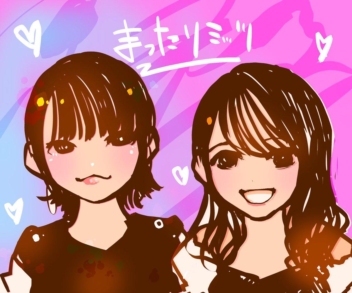 まったリミッツ面白かったです!配信拝聴しつつ私も参加・・・#峯田茉優 さん、#天野聡美 さん描いてみました!次回も楽しみ!