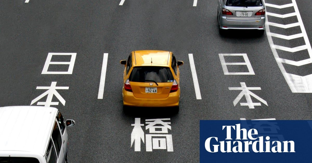 How to Use Organization Development (OD) #88: Unintended Consequences https://t.co/1jKidCWW2t Car rentals in Japan are doing excellent business.  #orgology #ODNetwork #ODN_Europe #CIPD #ODNNY #EuropeanODF #OrgDevandchange #business #organizationdesign #organizationaldesign #CEO https://t.co/tsygLABWTa