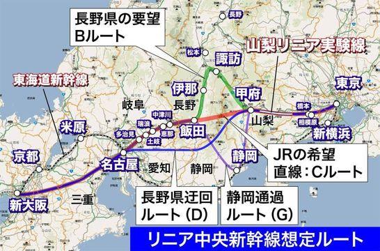 水系の問題以外にも、岐阜県のウラン鉱床の被ばく問題なども出ています。 リニア中央新幹線の地下走行ルー...