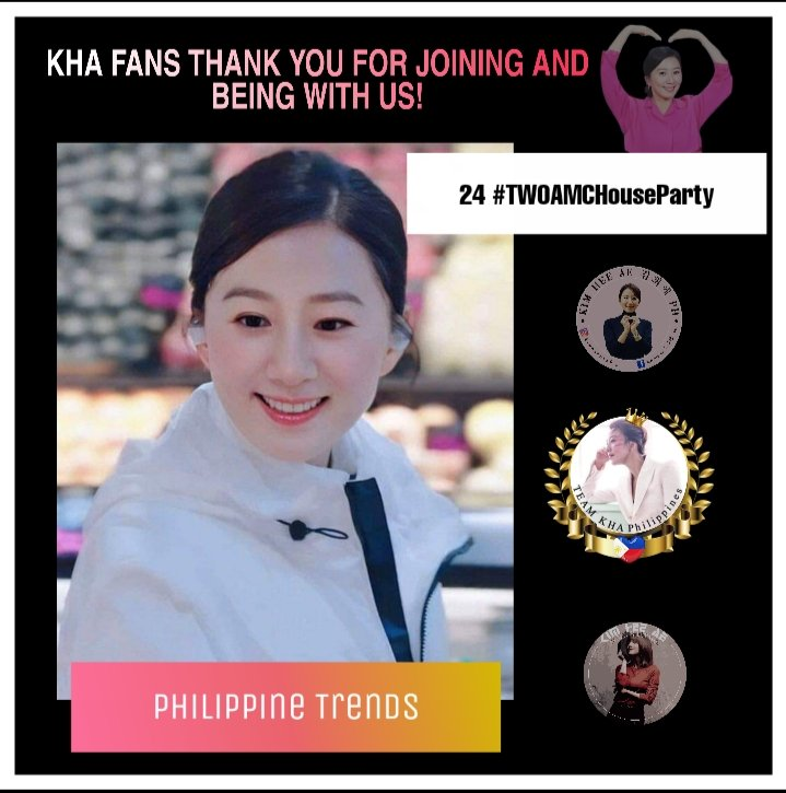 We are so grateful to all of you for supporting KHA almost everyday! Thank you everyone!   We made it again today on the Ph trending list #TWOAMCHouseParty on the 24th spot. We've been in the Philippine top trends almost every night!   Stay safe lads @TeamKimHeeAePh @kimheeaeph_<br>http://pic.twitter.com/hiOjDLy2Pp