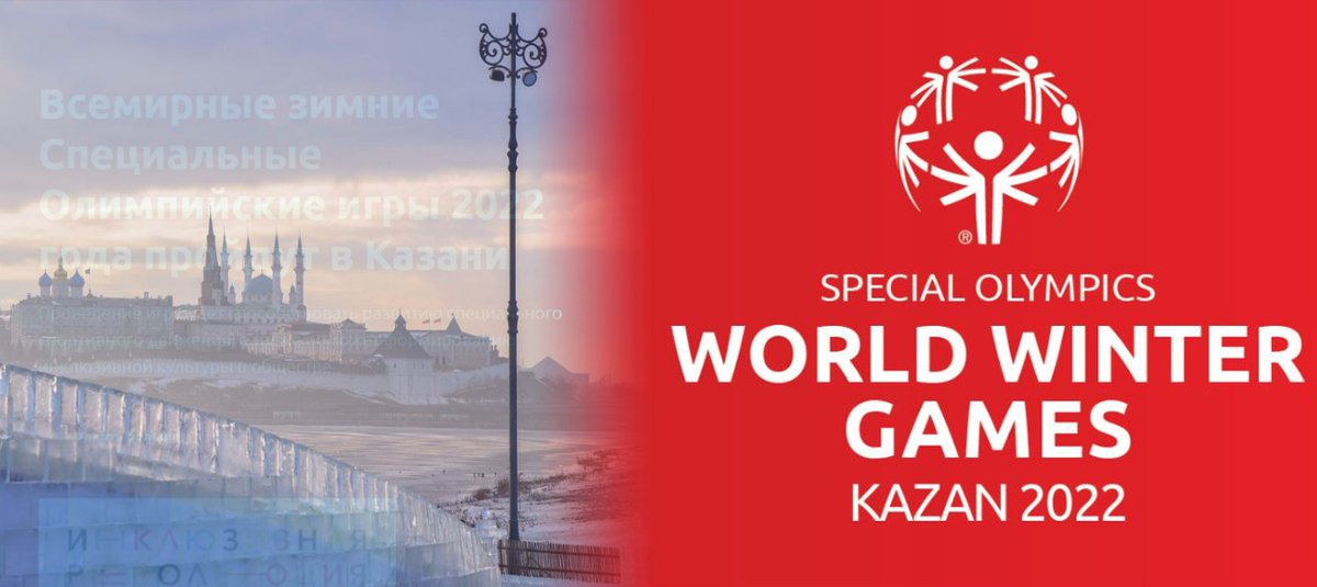 #Zakharova: #Kazan  2020 @SpecialOlympics World Winter Games will serve as a catalyst for rejecting negativity and prejudice towards all people with special needs. Unlike big sports with its business focus, this event does not mix with politics.pic.twitter.com/6s2SPyYg2C