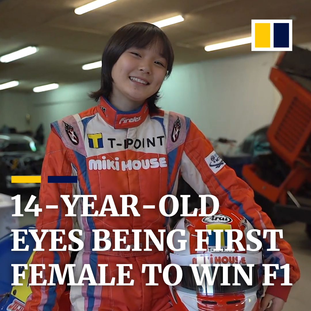 Only 2 women have ever raced in the F1 championship, but 14-year-old Juju Noda intends to be the first female Grand Prix winner