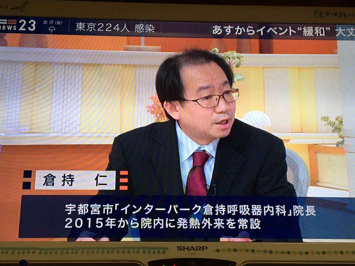 無症状 news20」のYahoo検索(リアルタイム)   Twitter(ツイッター ...