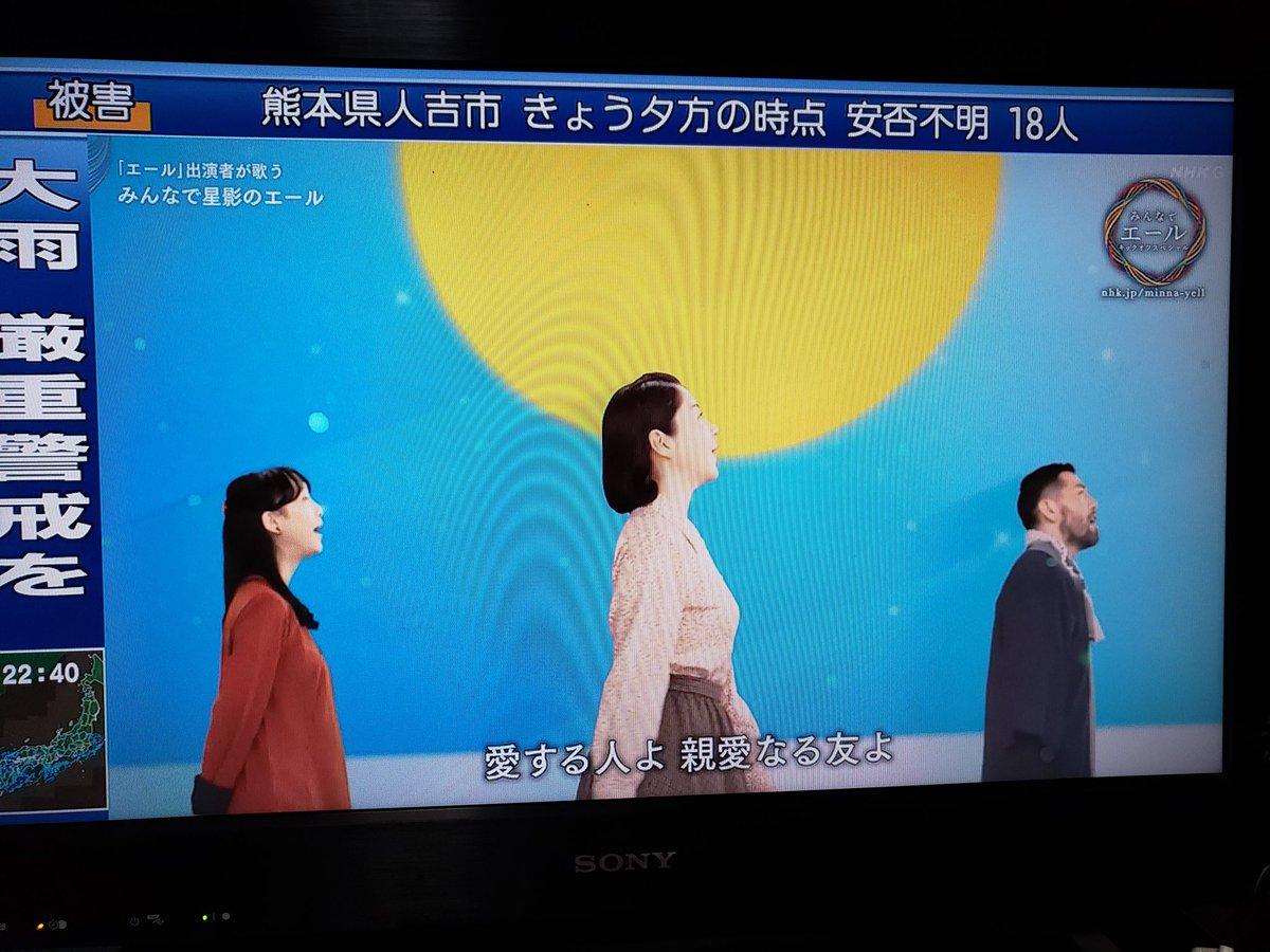エール スペシャル で みんな キックオフ NHKで岡村靖幸、岸田繁、山口一郎ら18組がユーミン名曲リレー!キックオフ番組にPerfume出演