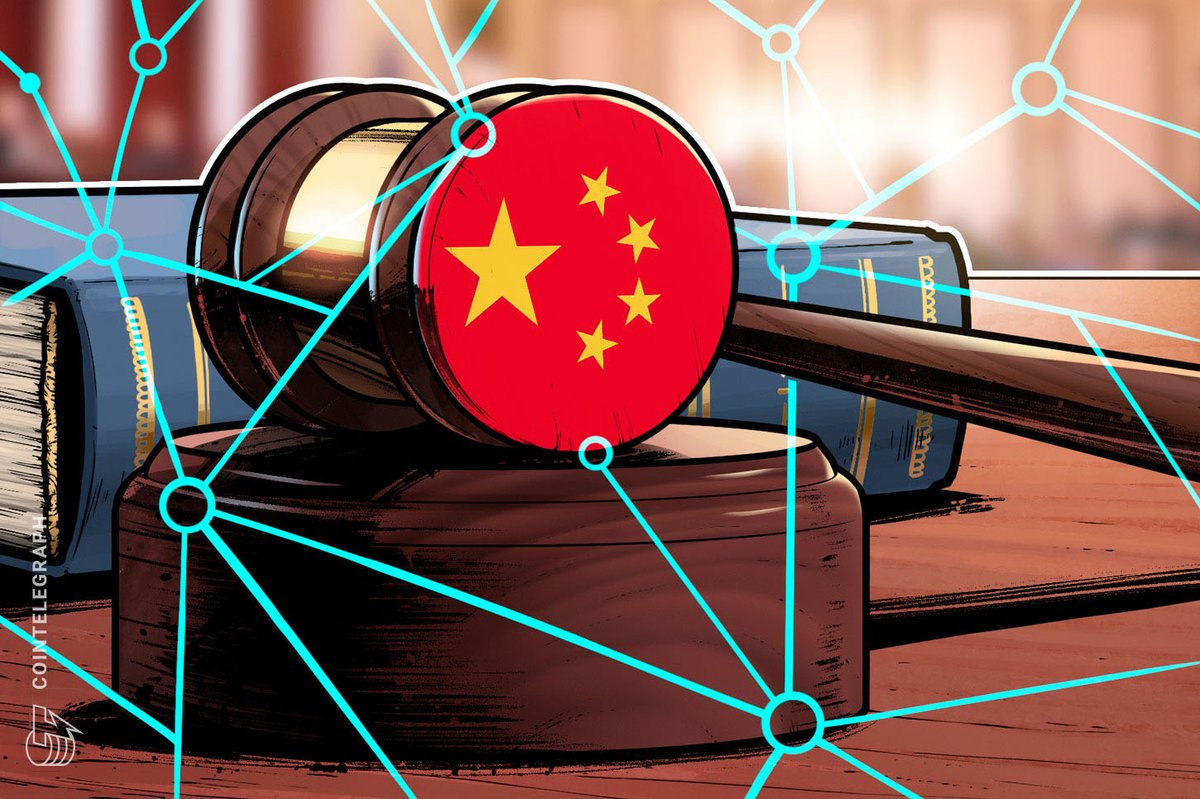 Court in China Implementing Blockchain for Court Reform https://t.co/1j3eBrdpxb #Blockchain #China #technology #government https://t.co/KQyWmNpfxx