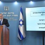 Image for the Tweet beginning: Prime Minister Benjamin Netanyahu presented