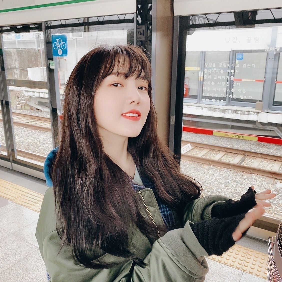Dear universe, pls send me a yerin i will protect her w my life she is precious i love her pls pic.twitter.com/bQphuVuuYT