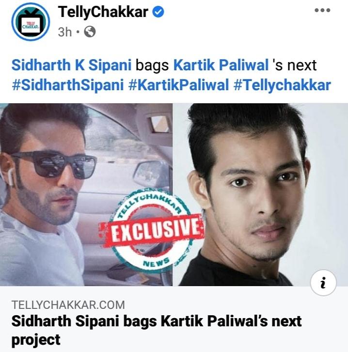 ThankYou So Much @tellychakkar  Congratulations @thesidharthksipani @beingkuna05  https://www.tellychakkar.com/tv/tv-news/sidharth-sipani-bags-kartik-paliwal-s-next-project-200709…  #tellychakkar #tellycelebs  #news #article #sidharthsipani #kunalsingh  #producerkartikpaliwal #castingkartikpaliwalofficial  #paliwalstarmanagment #paliwalentertainmentpic.twitter.com/dKo4QlprqA
