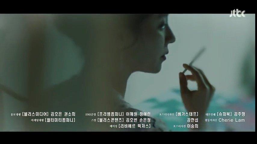 Song jihyo pic.twitter.com/oXarUXRgcf