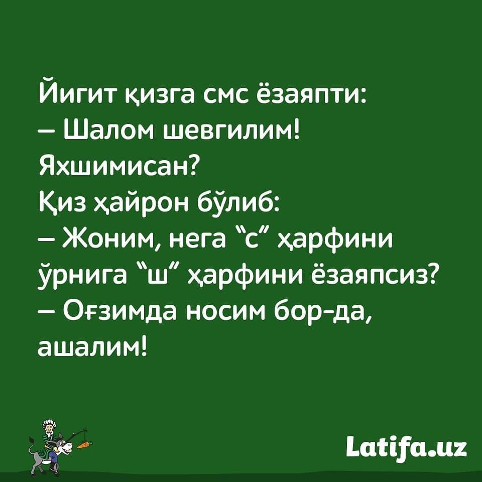 #latifalar #prikollar #loflar #uzbekistan #uzb #uz #tashkent #toshkent #latifa #latifa_uzpic.twitter.com/EGMLSHQhKq