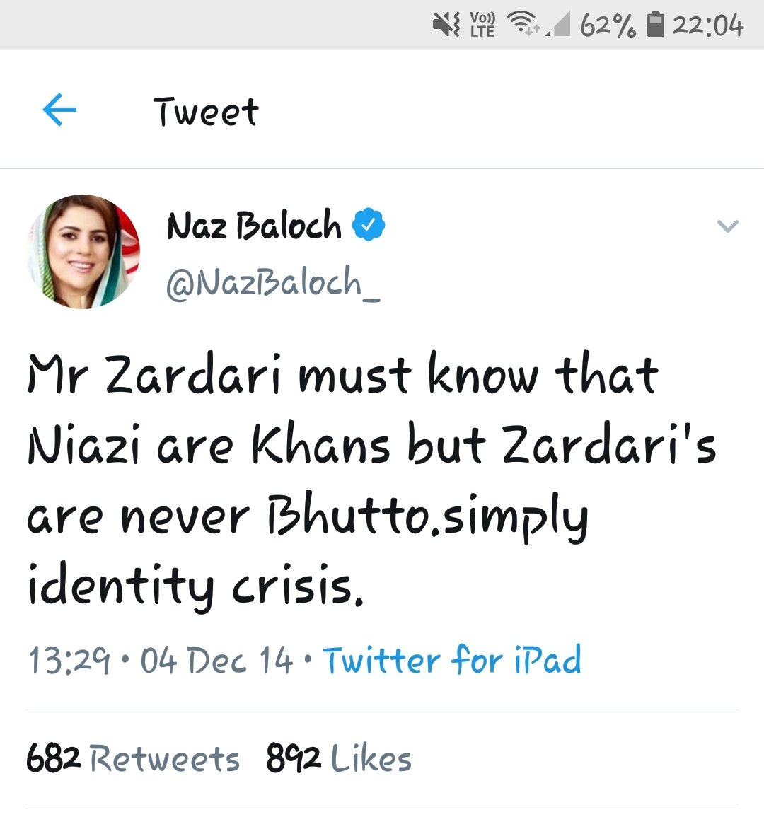 Hello @NazBaloch_  Memory loss that disrupts daily life may be a symptom of Alzheimer's or other dementia. Alzheimer's is a brain disease that causes a slow decline in memory, thinking and reasoning skills. #GetWellSoon #dementia #Case of #Alzheimers  #PakistanZindabad https://t.co/yRz04pg5AH https://t.co/q23BICNSpM