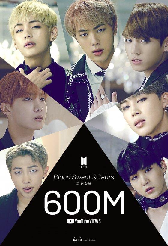 🎉방탄소년단(@BTS_twt)의 피 땀 눈물 MV 6억뷰 달성을 축하합니다🎉 #BST600M #피땀눈물6억뷰