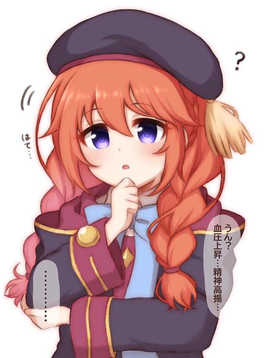 ユニちゃん先輩 いい加減恋を自覚してくれ