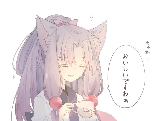 おはようイタコ姉さま