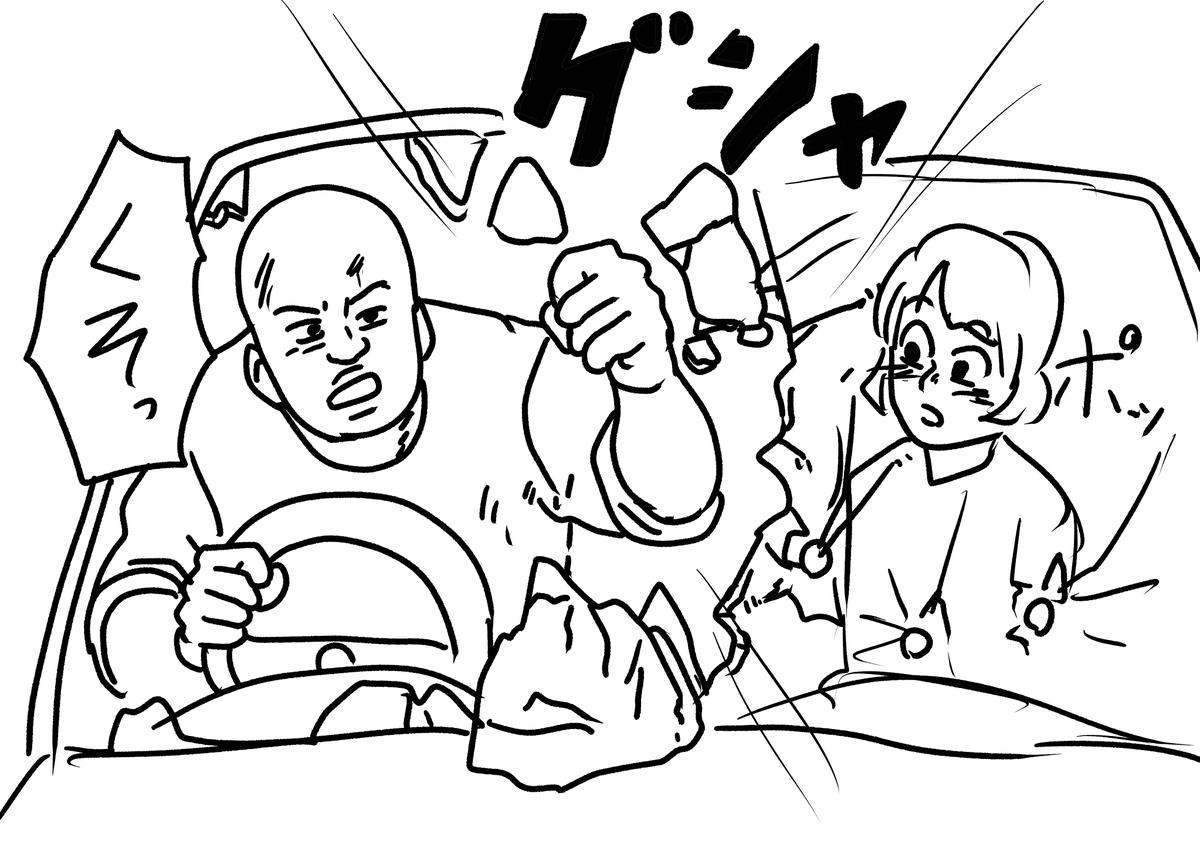 銃撃でひび割れたフロントガラスをぶち破って視界を良くする仕草、絶対に車でのデートで使える。