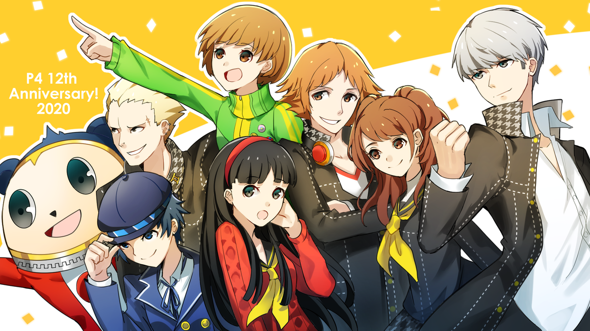 ✨Happy Persona 4's 12th Anniversary!! おめでとう!!! ✨#P4_12th_Anniversary#ペルソナ4_12周年
