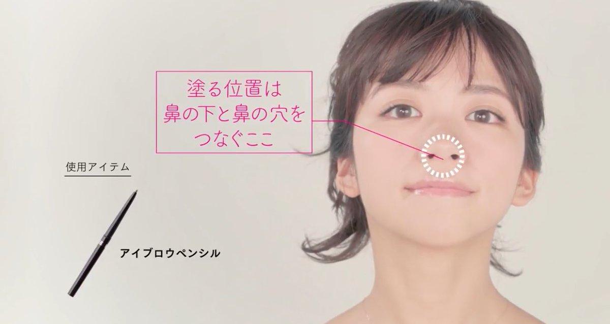 この鼻中隔延長メイク簡単!鼻柱の付け根に線を引いてぼかすだけで鼻が高く見える👃人中短縮効果もありそうだし鼻柱後退してない人でも雰囲気変わるよね。これなら一本線引くだけだから絵心ない人でも書けるしわざとらしく見えない👏