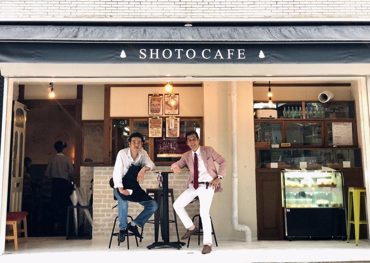 グッモー✌️ 知る人ぞ知る、シフォンケーキが有名な「松濤カフェ☕️」甘いものがあまり得意でない私が最近気に入っている新作の一品、その名も''すごいコーヒーゼリー''  味は上品でゼリーグッド👍は、は、は😆すっとぼけたオーナー杉浦さんも実に味わい深い👨🍳お近くに来たらお試しあれ🙋♂️#松濤カフェ