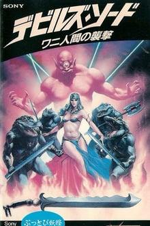 Golok Setan, petualangan Mandala di film produksi 1983 dalam berbagai poster mancanegara.   Mandala dalam Bumilangit Cinematic Universe akan diperankan oleh the awesome @Joe_Taslim https://t.co/cNQgYYP5U1