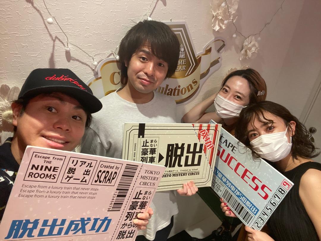 止まらない豪華列車からの脱出 ー アメブロを更新しました#NONSTYLE井上#東京ミステリーサーカス