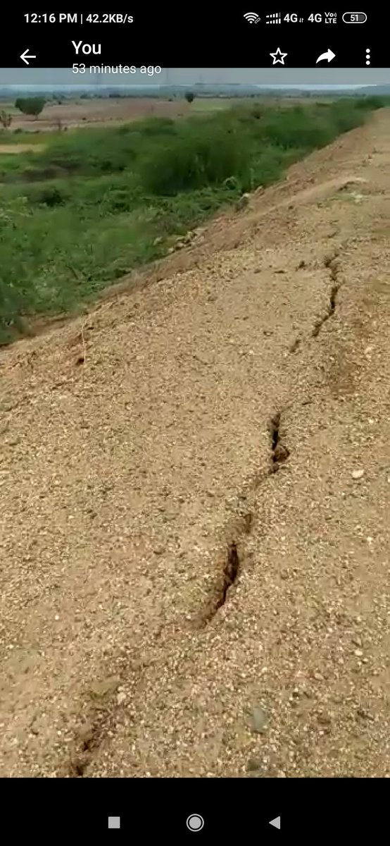 Hi Sir,  My name is siva mohan ontigaripalli village muddanur mondal kadapa district jammalamadugu constitution mobile number 7338475729. The poor quality of vamikonda sagar project we are facing issue with sea face water and also cracks in project pic.twitter.com/QNc1u8fscj