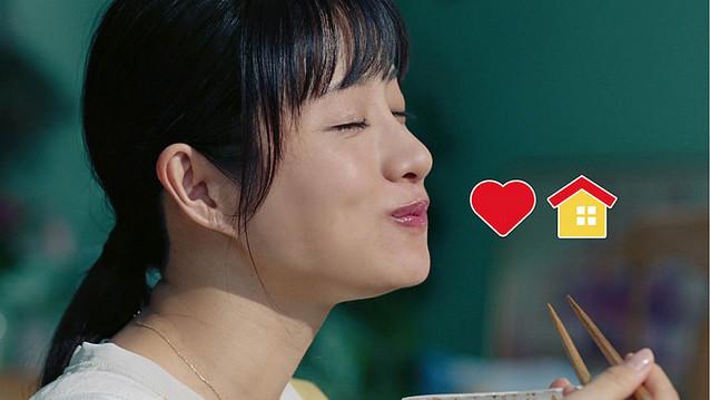 【就任】石原さとみ、「すき家」のイメージキャラクターに「大変な世の中だけど食べている瞬間は幸せだなぁ、おいしいなぁ...というハッピーな気持ちになっていただけたら」とコメント。