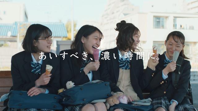 マカロニえんぴつ、女子高生の絆描くセブンティーンアイスWeb動画に新曲「溶けない」書き下ろし