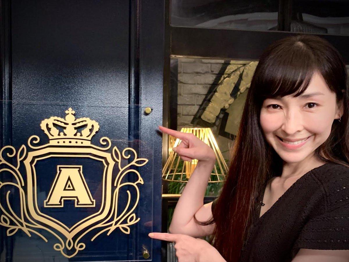 今日のよる11時からの『A-Studio+』は麻生久美子さんが出演します✨3話放送後、チャンネルはそのままで♫キュートな麻生さんからは想像もつかないエピソードが炸裂!!笑いがとまりません😆ぜひお楽しみに❣️#MIU404 #麻生久美子#tbs #金曜ドラマ#Aスタプラス#第3話は今夜10時