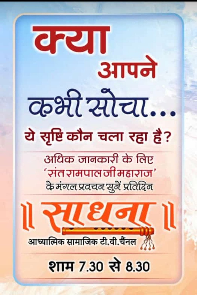 #fridaymorning Who is SupremeGod according to our holy Scriptures.  <br>http://pic.twitter.com/UIljZb3Z09