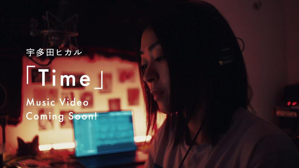 好評配信中の新曲『Time』(日本テレビ系日曜ドラマ「美食探偵 明智五郎」主題歌)のミュージックビデオのティザー映像が公開!Coming Soon…!!!ということで全編公開までお楽しみに!#宇多田ヒカル #Time #美食探偵 kb