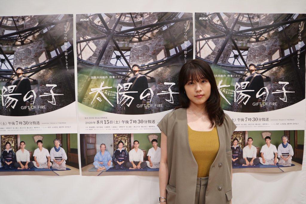 国際共同制作特集ドラマ☀︎「太陽の子 GIFT OF FIRE」(NHK)7月11日(土)15:00~16:20(BS8K)8月15日(土)19:30~20:50 (総合、BS8K、BS4K)に放送されます☺️この時代の作品に初挑戦した架純氏の想いが見ていただいた皆様に届きますように。#太陽の子