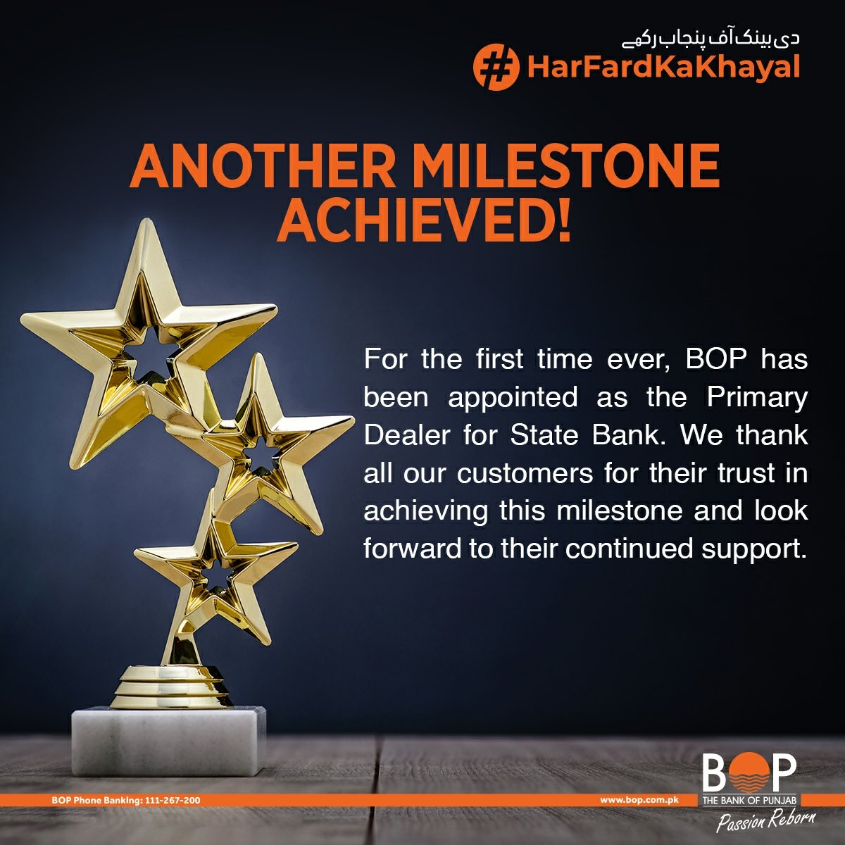 For the first time ever, BOP has been appointed as the Primary Dealer for @StateBank_Pak. We thank all our customers for their trust in achieving this milestone and look forward to their continued support. #BOP #TheBankOfPunjab #Milestone #Achievement #ThankYou #HarFardKaKhayal https://t.co/5IClDvFGyy