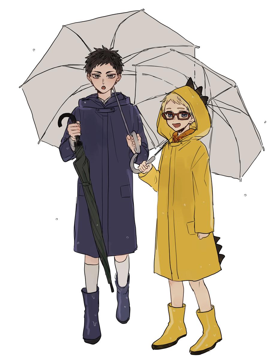 現代に傘持って迎えにきてくれる博多と厚