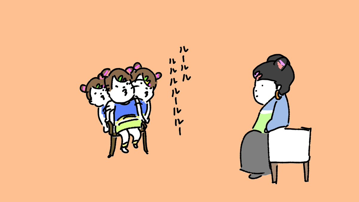 徹子の部屋でパーティーぶちかますフワちゃん#徹子の部屋 #フワちゃん #黒柳徹子