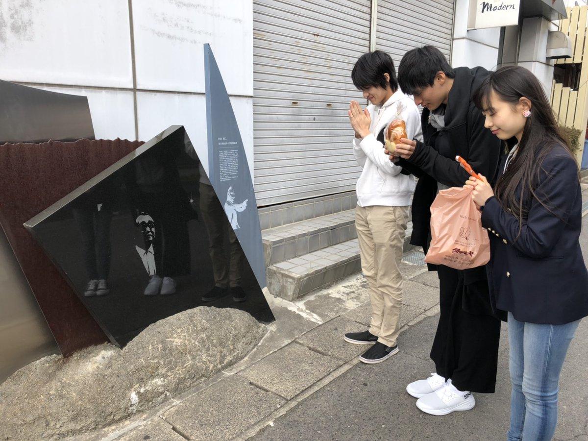 昨年訪れた円谷英二さん出生の地福島県須賀川市円谷さん、マジ感謝です🙇#ウルトラマンの日