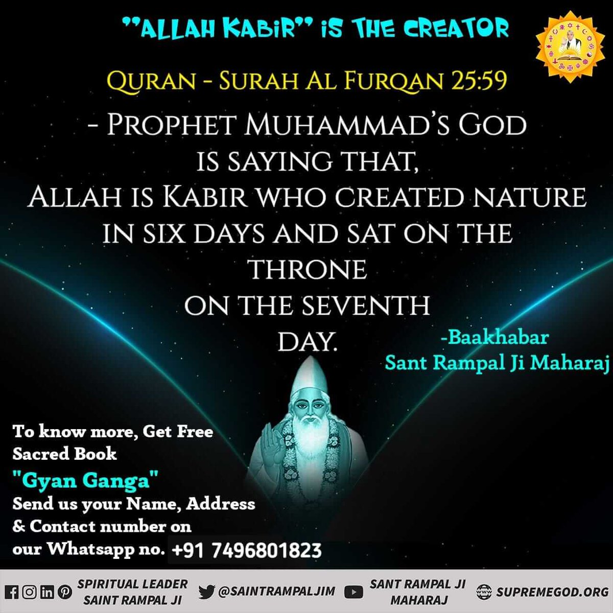#fridaymorning  Allha kabir is the creator of all universes in Holy Quran ,Veda & bible . For knowing more Download & read precious (free) Book  Gyaan Ganga  #सत_भक्ति_संदेश  More  see sadhna TV 7:30pm daily @JivanPrajapati1 @SaintRampalJiM @Jassipetwar_inc @IYCWestBengal<br>http://pic.twitter.com/dbdlWFw1Ra