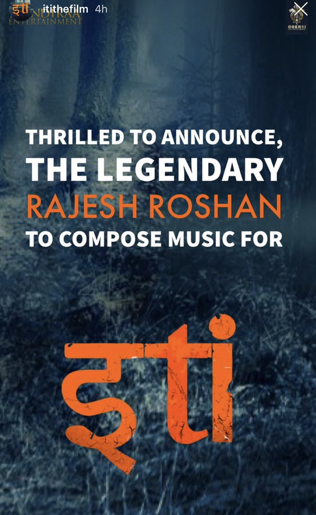 Super excited as Rajesh Roshan ji to compose music for our film Iti .. Just can't wait.. Thank u sir for being a part of our film .. It's an honour .. #RajeshRoshan #Itithefilm @mandiraa_ent