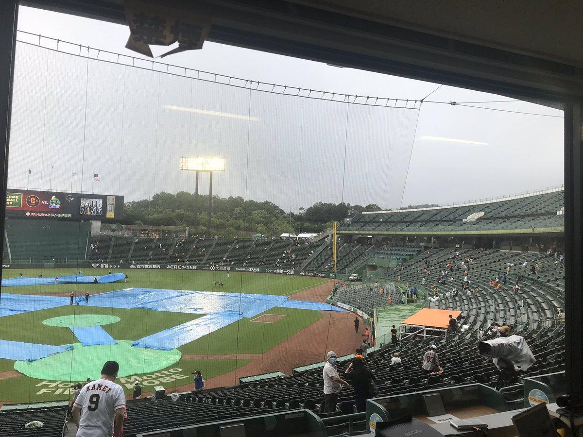 スタジアムにファンが戻って来た!ほっと神戸の巨人戦、対策徹底で入場開始― スポニチ Sponichi Annex 野球