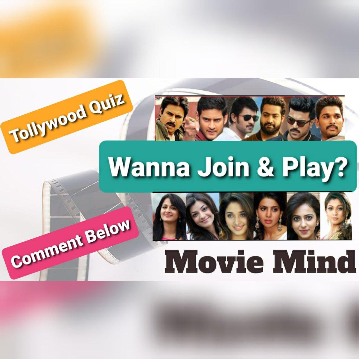 మీరు తెలుగు సినిమాలు ఎక్కువగా చూస్తారా? ఐతే ఇది మీ కోసమే!  మీ ఫ్రెండ్స్ తో  షేర్ చేయండి!  #Tollywood  #tollywoodmovie #Telugu #telugucinema #TeluguFilms #moviemind #Trending #YouTube #Prabhas #RadheShyamFirstLook #RadheShaym #Coronapic.twitter.com/uRoseT3CE6