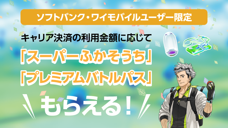 Y!mobile(ワイモバイル) 公式さんの投稿画像