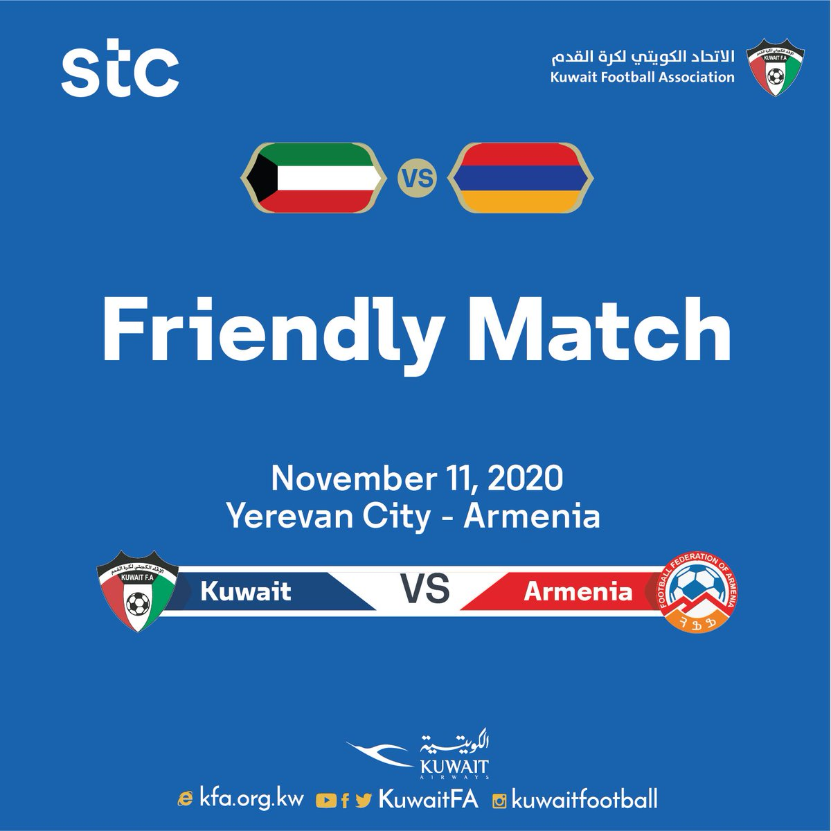 Kuwait FA has agreed with the Football Federation of Armenia to play an Int'l friendly match between Kuwait A National Team and Armenia A National Team in Yerevan City on November 11, 2020  #KuwaitFA https://t.co/zjV9DVylGl