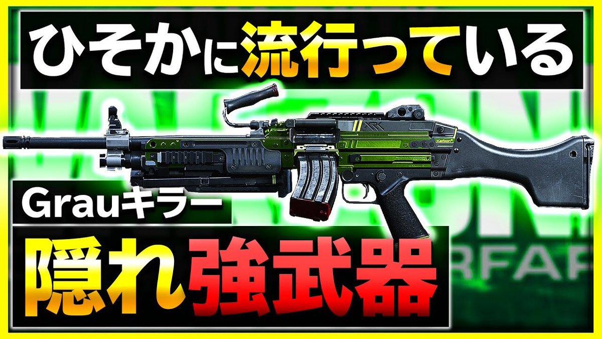 武器 ウォー ゾーン 強