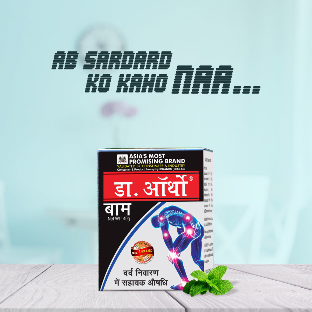 👉 Now say bye-bye 🖐 to Headache with Dr. Ortho Ayurvedic Pain relieving balm. It can also be used for effective relief in muscular and joint discomforts. ✅ Shop Now:- https://t.co/MeIyCj9ATs #drortho #painreliefbalm #NoTimeForPain  #bodypain #painbalm #painkillers #painrelief https://t.co/beIWPiz8En