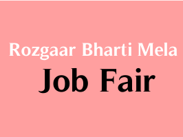 કોરોના વાઈરસના સંક્રમણના કારણે રોજગાર વાંચ્છુ યુવાનો તથા નોકરી દાતાઓ માટે ભરતી મેળા યોજવાને બદલે વેબિનાર રોજગાર ભરતી મેળા યોજાશે.   150 ખાલી જગ્યાઓ ભરવા 3 નોકરીદાતાઓ ઈ-ભરતી મેળામાં ઉપસ્થિત રહેશે.    #jobseekers #jobfair #Corona #AIRNewsGujaratipic.twitter.com/t7HI8y30TW