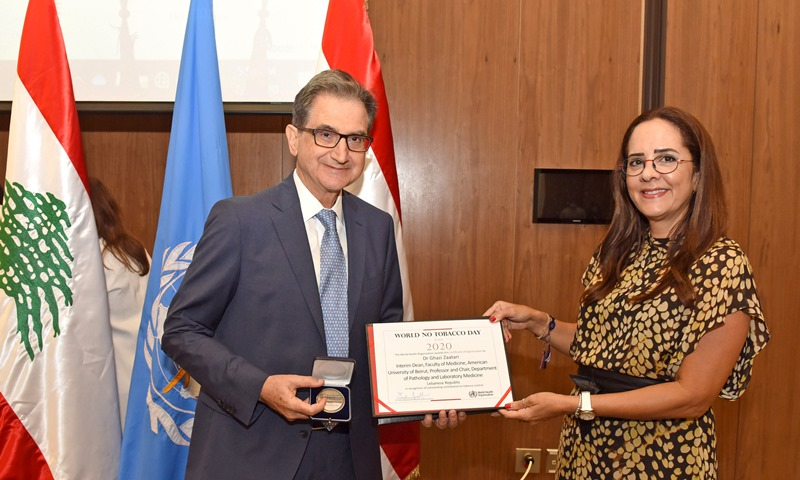 NNA - the American University of Beirut (AUB) holds WHO World No Tobacco Day 2020 Award Ceremony  https://aman-alliance.org/data/newsDetails.php?id=27500…pic.twitter.com/N4SIepAbfP